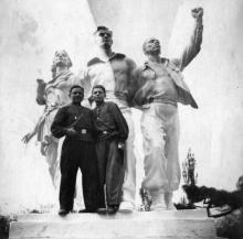 Скульптура «Дружба народов» в парке им. Шевченко. 1954 г.