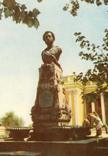 Памятник А.С. Пушкину. Цветное фото А. Подберезского из набора открыток достопримечательностей Одессы, 1963 г.