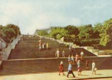 Потемкинская лестница. Цветное фото А. Подберезского из набора открыток достопримечательностей Одессы, 1963 г.