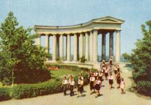 Ротонда Дворца пионеров. Цветное фото А. Подберезского из набора открыток достопримечательностей Одессы, 1963 г.