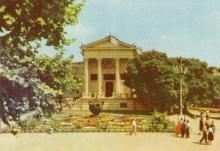 Археологический музей. Цветное фото А. Подберезского из набора открыток достопримечательностей Одессы, 1963 г.