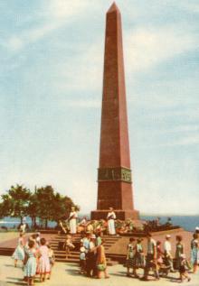 Памятник Неизвестному матросу. Цветное фото А. Подберезского из набора открыток достопримечательностей Одессы, 1963 г.
