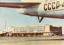 Аэровокзал. Цветное фото А. Штерна и А. Глазкова из набора открыток достопримечательностей Одессы, 1963 г.