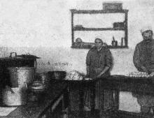Фото в журнале «Огонек» от 24 мая 1924 г.