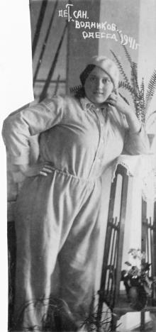 Детский санаторий водников. Одесса, 1941 г.