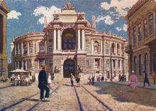 Одеса. Міській театр (опера). Поштова листівка
