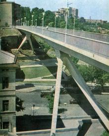 Тещин мост, 1972 г.