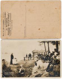 Реклама магазина «Любитель фотограф» на ул. Гаванной, 12, угол Дерибасовской, на почтовой открытке