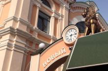 Лев при входе на Новый базар