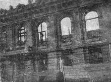 Театр Сибирякова после пожара. Фото Гринберга в журнале ноября-декабря 1913 г.