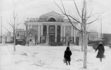 Кинотеатр «Вымпел». Одесса. Конец 1950-х гг.