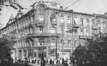 Гастроном на Дерибасовской угол 10-ти летия Красной Армии (в «Пассаже»). Конец 1940-х гг.