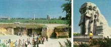 Музей партизанської слави в с. Нерубайському. Вхід до катакомб та монумент «Народні месники». Фото Б. Мінделя на листівці з комплекту «Одеса». 1982 р.
