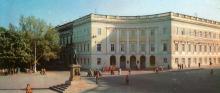 Приморський бульвар. Фото Р. Папік,яна на листівці з комплекту «Одеса». 1982 р.