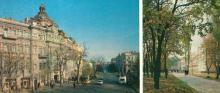 На вулиці Дерибасівській. У парку санаторію «Росія». Фото Р. Папік,яна на листівці з комплекту «Одеса». 1982 р.