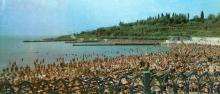 Пляж «Аркадія». Фото Р. Папік,яна на листівці з комплекту «Одеса». 1982 р.
