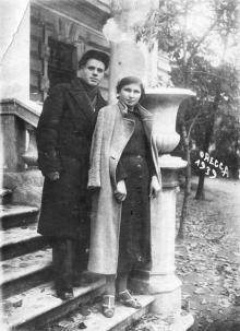 В доме отдыха моряков. 1939 г.