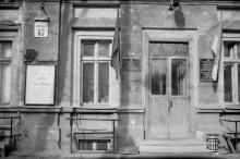 Консерватория. Фото Марка Найдорфа. 1980-е гг.