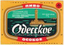 Этикетка от пива с изображением Воронцовского  маяка