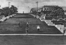 Одеса. Потьомкінські сходи. Фото на поштовій листівці з комплекту «Одеса». 1955 р.