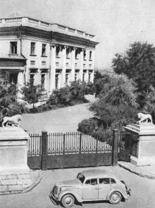 Одеса. Палац піонерів. Фото на поштовій листівці з комплекту «Одеса». 1955 р.