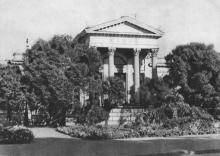Одеса. Державний археологічний музей. Фото на поштовій листівці з комплекту «Одеса». 1955 р.