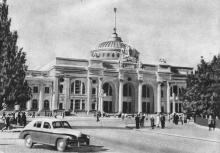Одеса. Вокзал. Фото на поштовій листівці з комплекту «Одеса». 1955 р.