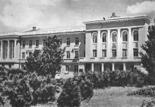 Одеса. Інститут ім. академіка Філатова. Фото на поштовій листівці з комплекту «Одеса». 1955 р.