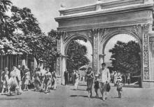 Одеса. Вхід до Ланжерону. Фото на поштовій листівці з комплекту «Одеса». 1955 р.