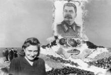 В парке им. Т.Г. Шевченко, 1954 г.