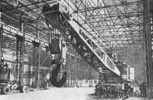 Январского восстания (Краян), завод