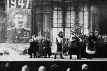 Одесса. Новогоднее представление. Фото ГАОО. 1946 г.