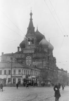 Одесса. Пантелеймоновская угол Ришельевской, церковь св. Пантелеймона. 1944 г.