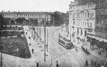 Одесса. Соборная площадь и Садовая улица. Фото Пудичева. Открытое письмо