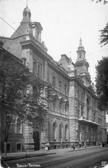 Одесса. Почтамт на ул. Садовой. Начало 1930-х гг.