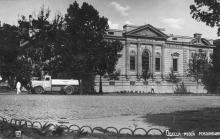 Истории партии (революции), музей