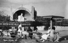 Одесса. Куяльник. Парк. На эстраде надпись Одкурупр — Одесское курортное управление. Начало 1930-х гг.