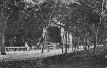 Курорт «Пролетарское здоровье», 1930-е годы