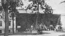 Курорт «Пролетарское здоровье», центральный корпус, 1930-е годы