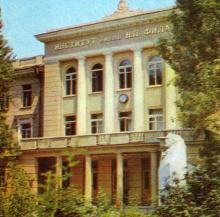 Главный корпус института имени В.П. Филатова. Фото в брошюре «В Одессе научной». 1976 г.