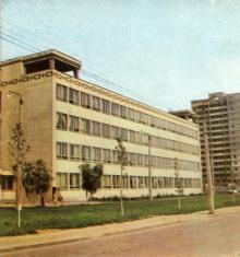 Здание Одесского отделения Института биологии южных морей. Фото в брошюре «В Одессе научной». 1976 г.