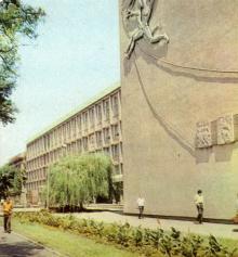 Одесский политехнический институт. Фото в брошюре «В Одессе научной». 1976 г.