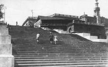 Одесса. Потемкинская лестница. Почтовая открытка, 1933 г.