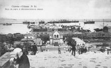 Одесса Вид на порт и лестница-гигант сверху. Почтовая карточка. Фототипия Шерер, Набгольц и Ко. 1916 г.