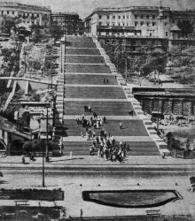 Одесса. Потемкинская лестница. Фото В. Шайхета. 1936 г.