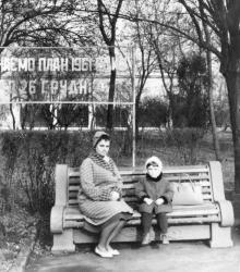 Одесса. В парке им. Шевченко. 1961 г.