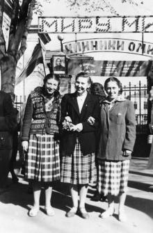 Одесса. Клиники медина. 1950-е гг.