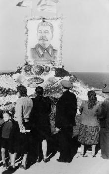 Одесса. На сельскохозяйственной выставке в парке им. Шевченко. 1950-е гг.