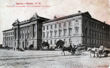 Одесса. Судебные учреждения. Открытое письмо. Фототипия Шерер, Набгольц и Ко. 1902 г.