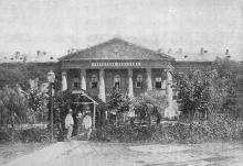 Городская больница на ул. Херсонской